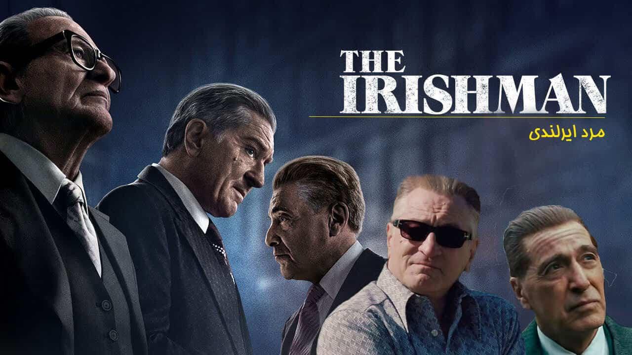 فیلم مرد ایرلندی